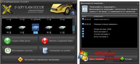 Snimak zaslona D-Soft Flash Doctor Windows 7