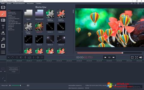 Snimak zaslona Movavi Video Editor Windows 7
