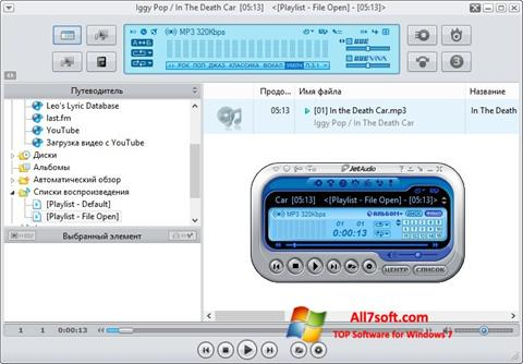 Snimak zaslona JetAudio Windows 7