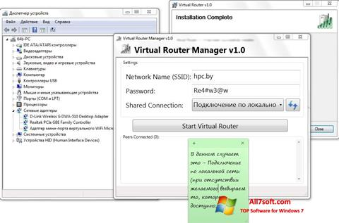 Snimak zaslona Virtual Router Manager Windows 7
