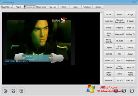 Snimak zaslona RusTV Player Windows 7