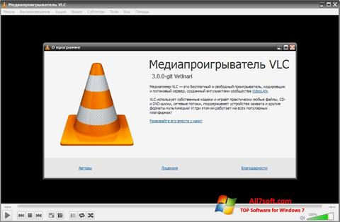 Snimak zaslona VLC Media Player Windows 7