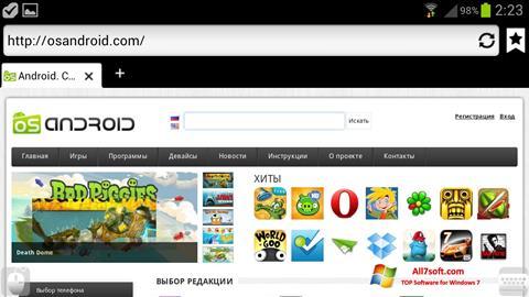 Snimak zaslona Puffin Windows 7