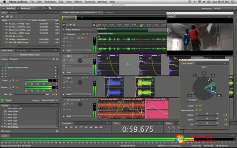 Snimak zaslona Adobe Audition Windows 7