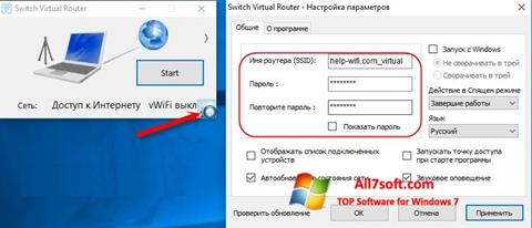 Snimak zaslona Switch Virtual Router Windows 7